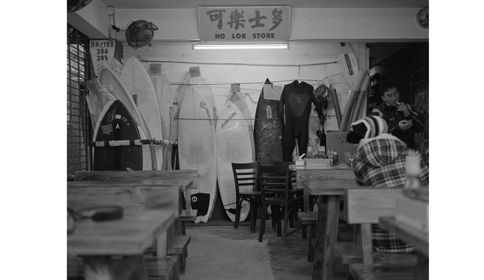 "The inside of Ho Lok surf shop. Photo: <a href=\""http://www.stephenarthurmilner.com\"">Stephen Milner</a>"