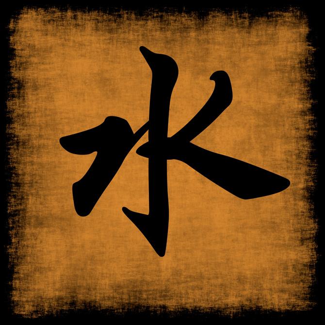 Image: kentoh