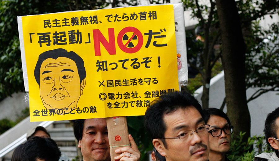 Anti-nuclear demonstration in front of the Japanese Diet, June 22, 2012. Matthias Lambrecht/Flickr, CC BY-NC