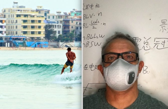 An Inside Look at the Coronavirus in China, From a Surfing Perspective