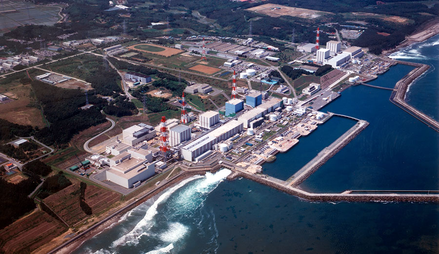 The Fukushima Daichi Nuclear Power Station